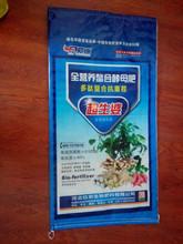 5kg/10KG/20KG/25kg/50kg fertilizer woven bag with bopp lamination/ NPK fertilizer bag UREA fertilizer bag 25kg