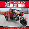 water cooled engine tricycle bicycle motor trucks
