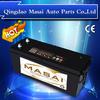 best price exide 12 volt battery 150ah