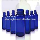 Wide mouth blue glass Pet Pill /Powder /Capsule Bottle Wholesale