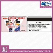 Hotel Key Card/ Magnetic Strip card/300oe--4000oe, Loco--Hico plastic card