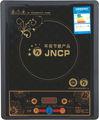 Caliente la venta de equipos de cocina para restaurantes con precios bajos, estufa de la inducción, aparato eléctrico