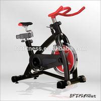 pro sports bike, fitness bike machine