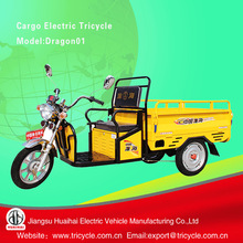 2014 new design 48V/800W Cargo Electric tricycle rickshaw