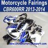 2013 2014 For HONDA CBR 600 RR Moto Fairing Blue Black White Oem FFKHD036