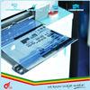 aluminum offset ctp developer inkjet printing film
