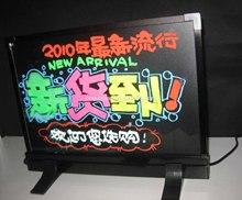 GY-HW RGB writing board high quality
