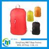 2014 New arrival foldable nylon travel bag backpack for men