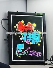 GY-HW magic light drawing board