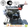 ISUZU turbo charged 4jb1t engine