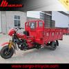 gas motor trikes/closed cargo tricycle/MOTORCYCLE SPAREPARTS