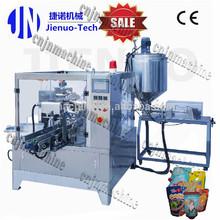 High Speed Liquid Price Milk Packing Machine