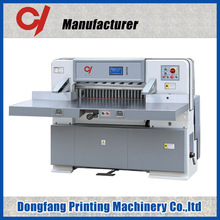 920/1300/1370/1550 Industrial hydraulic guillotine paper