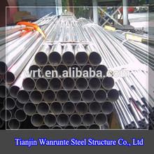 Large Diameter API 5L X70 PSL2 LSAW sheet metal stainless steel mesh