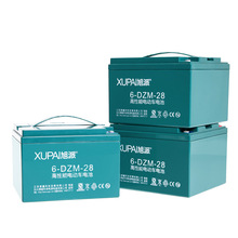 6-DZM-28 XUPAI lead acid battery specific gravity for golf cart