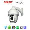 AXIS 213 PTZ PTZ 360 Degree Video Anti-high Temperature Speed Dome CCTV Mini Crossroad Smart Keyboard Control Digital Camera