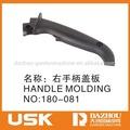 Substituir: stihl cadeia da gasolina 170/180 ms motor peças do molde