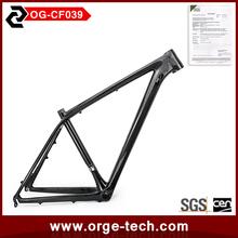 Orge 29er 1250g BB92 31.6mm seatpost carbon fiber mountain bike China carbon mtb frame