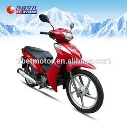 china 120cc electric superbike