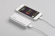 5200mAh Universal USB battery charger ,portable power bank SPB-T2