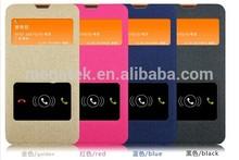 phone accessories for nokia lumia 630 flip case