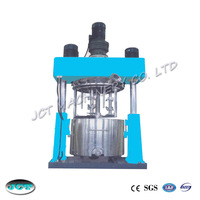 Hot-sale disperser for silicone sealant making
