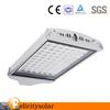solar powered top quality LED lighting 42-126W solar street lighting system