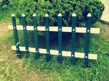 garden fences steel