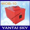 WOB-10 boiler/waste oil boiler/hot water boiler