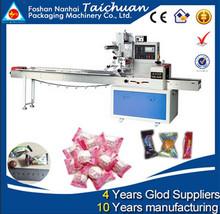 Automatic Horizontal Cotton candy Packing Machine TCZB-250S