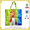 Hot selling_Eco-friendly recycle bag/recyclable shopping bags/recyclable non woven bag