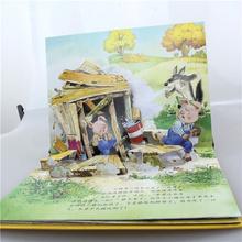 Luxury laminationed book shelf for kids