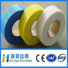 China fiberglass mesh fabric manufacturer