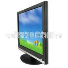 """17"""" TFT LCD Display"""