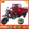 Chinese Hot Sale three wheel motorcycle scooter