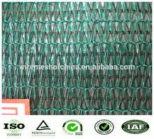 100% virgin HDPE garden Film Shade Net