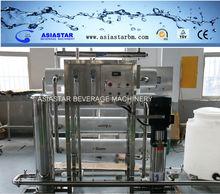 Drinking water machine filter