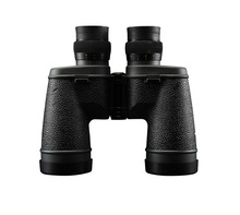 Reasonable price high quality binocular (Fujinon)