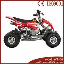 yaocheng 90cc kids atv for sale
