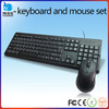 VMT-01B waterproof wired keyboard and mouse combo