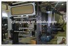 Rotogravure Printing Machine Type and New Condition Woven Gravure Digital Fabric Printing Machine