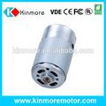 مغناطيس قوي rs-390ph أفضل نوعية السيارة الكهربائية العاصمة المحرك السعر
