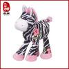 China supplier plush animal toy wholesale stuffed zebra toy animal plush