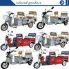 good sales 150cc motorized three wheel motorcycle for cargo