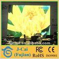 中国のhd高品質p5ledディスプレイの画面ホットxxはビデオ