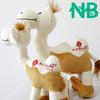 Hot selling Camel plush toy,Camel stuffed toy,Camel soft toy