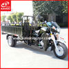 200cc Water Cooling China Three Wheel Motorcycle Motor Vehicle For Adult