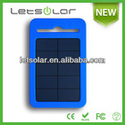 Hot selling emergency battery power bank china compete silicon case, waterproof and crashproof solar charger