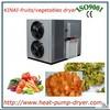 Industrial vegetable dehydrator dryer