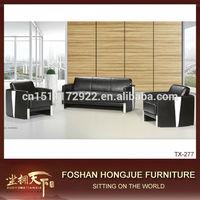 sofa kayu TX-277